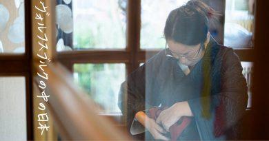 Yuko Hanssler aus Japan